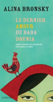 """Couverture du livre : """"Le dernier amour de Baba Dounia"""""""