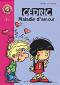 """Couverture du livre : """"Maladie d'amour"""""""