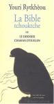 """Couverture du livre : """"La Bible tchouktche"""""""