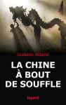 """Couverture du livre : """"La Chine à bout de souffle"""""""