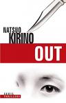 """Couverture du livre : """"Out"""""""
