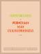 """Couverture du livre : """"La carte des Mendelssohn"""""""