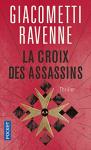 """Couverture du livre : """"La croix des assassins"""""""