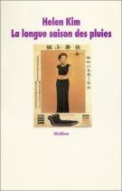 """Couverture du livre : """"La longue saison des pluies"""""""