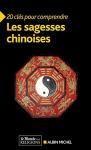 """Couverture du livre : """"Les sagesses chinoises"""""""