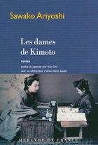 """Couverture du livre : """"Les dames de Kimoto"""""""